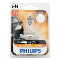 Standard Replacement H4 Headlight Globes