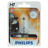 H7 PREMIUM +30% 12V 55W PX26D Headlight Replacement Globes